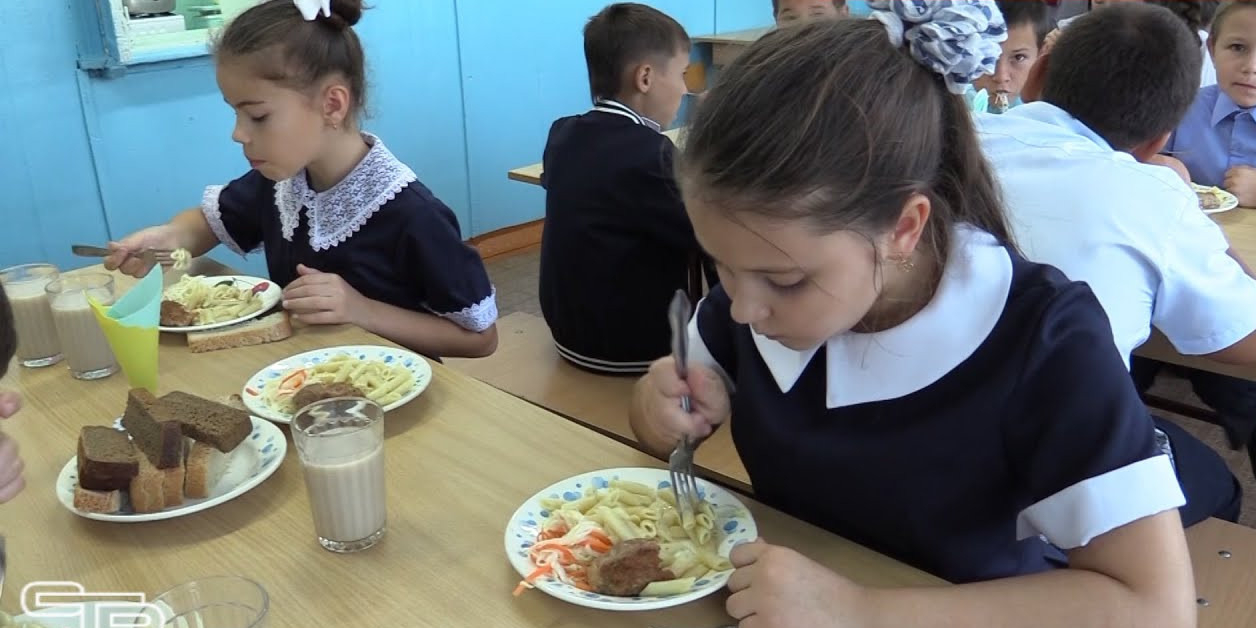 Школьное питание в Славянском районе