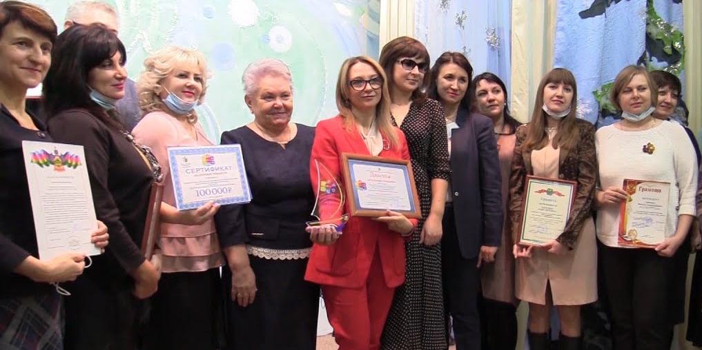 Центр дополнительного образования города Славянска-на-Кубани признан лучшим в России