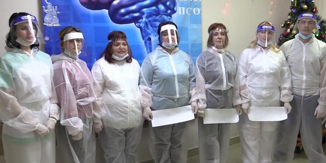 Обращение врачей Славянской ЦРБ